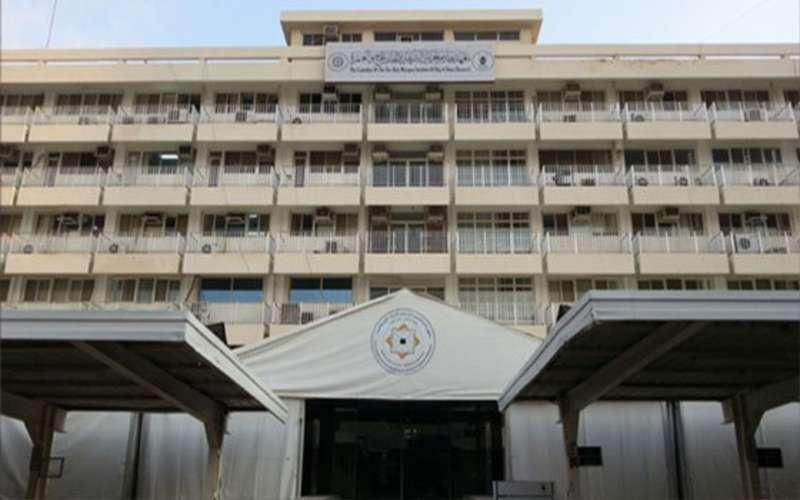 معهد خادم الحرمين الشريفين لأبحاث الحج
