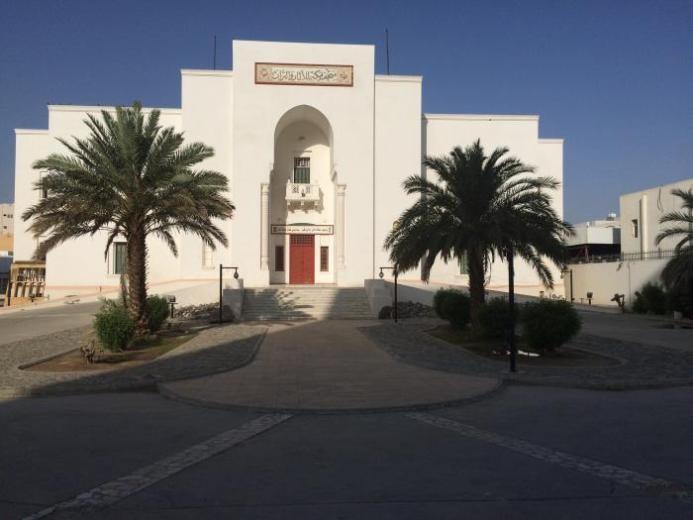 متحف مكّة المكرّمة للآثار والتراث