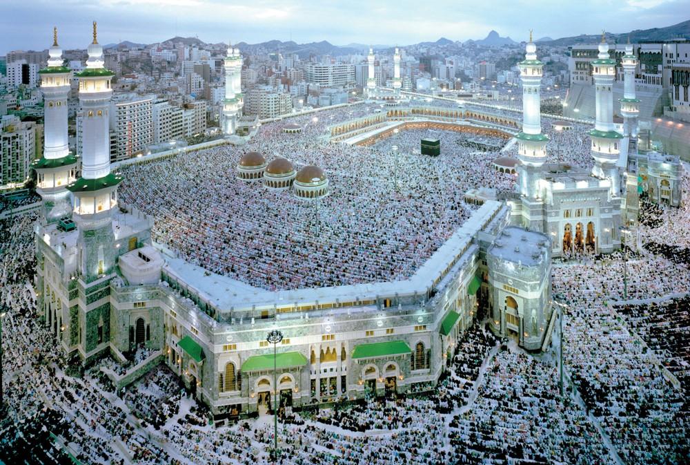 حدود مكة