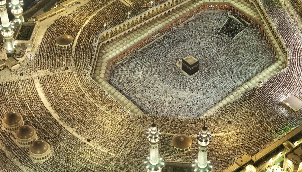 جغرافية مكة